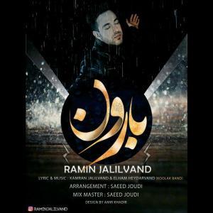 Ramin Jalilvand – Baroon