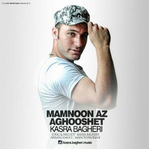 Kasra Bagheri – Mamnoon Az Aghooshet