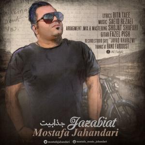 Mostafa Jahandari – Jazabiat