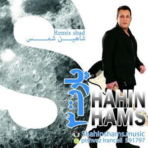 Shahin Shams – Remix Shad (Part 3)