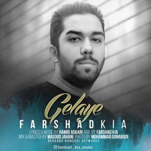 Farshad Kia – Gelaye
