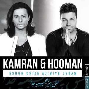 Kamran And Hooman – Eshgh Chize Ajibiye Jedan