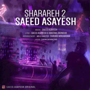 Saeed Asayesh – Sharareh 2