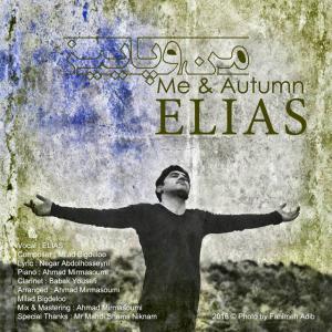 Elias – Man O Paeiz