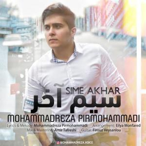 Mohammadreza Pirmohammadi – Sime Akhar