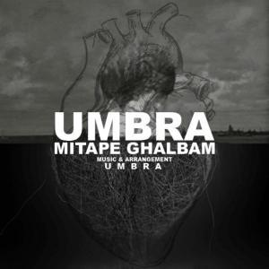 Umbra – Mitape Ghalbam
