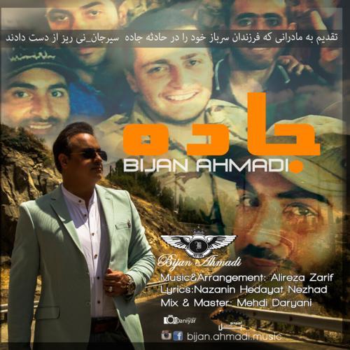 دانلود آهنگ بیژن احمدی جاده