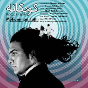 Mohammad Fathi – Koodakaneh