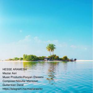 Maziar Asri – Hesse Aramesh