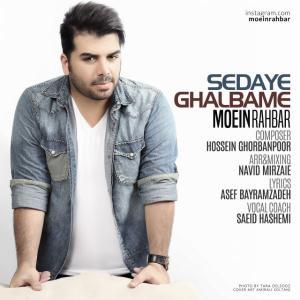 Moein Rahbar – Sedaye Ghalbame