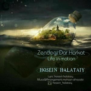 Hosein Halataiy – Zendegi Dar Harkat