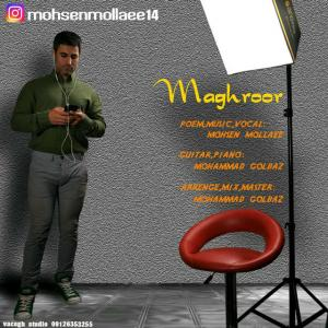 Mohsen Mollaei – Maghroor