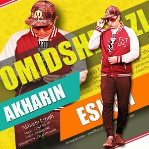 Omid Shirazi – Akharin Eshgh