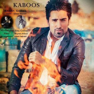 Ehsan Golian – Kaboos