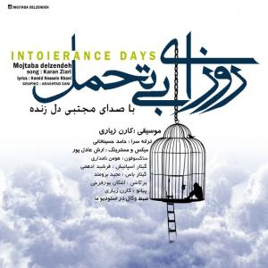 Mojtaba Delzendeh – Roozaye Bi Tahamol