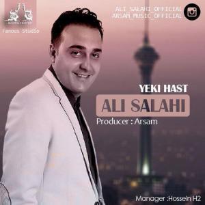 Ali Salahi – Yeki Hast
