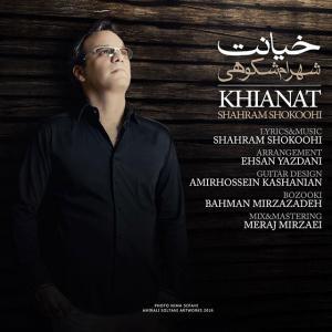 Shahram Shokoohi – Khianat