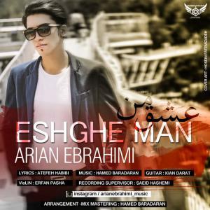 Aryan Ebrahimi – Eshghe Man