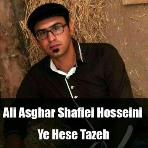 دانلود آهنگ علی اصغر شریفی حسینی یه حس تازه