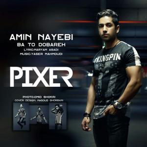 Amin Nayebi – Ba To Dobareh