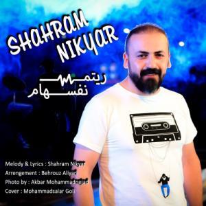 Shahram Nikyar – Ritm Nafasham