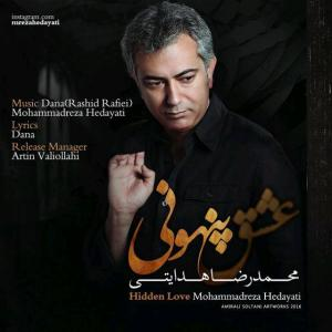 Mohammadreza Hedayati – Eshghe Penhooni