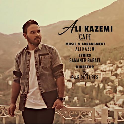 دانلود آهنگ علی کاظمی کافه