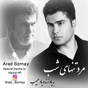 Arad Sornay – Marde Tanhaye Shab