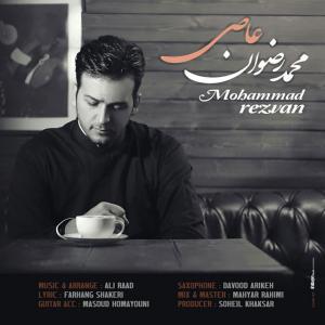 Mohammad Rezvan – Asi