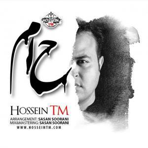 Hossein TM – Kham