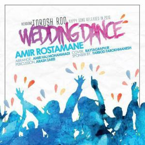 Amir Rostamane – Torosh Roo