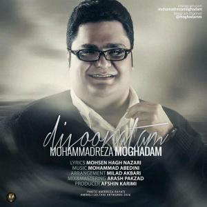 Mohammadreza Moghaddam – Divoonatam