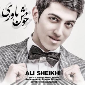 Ali Sheikhi – Khosh Bavari
