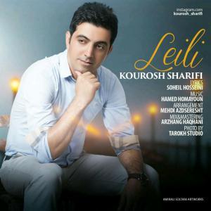 Kourosh Sharifi – Leili