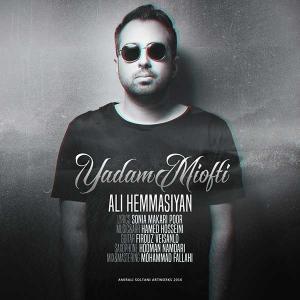 Ali Hemmasiyan – Yadam Miofti