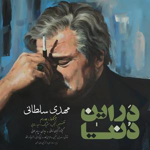 Mehdi Soltani – Dar In Donya