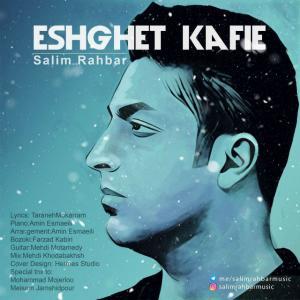 Salim Rahbar – Eshghet Kafie