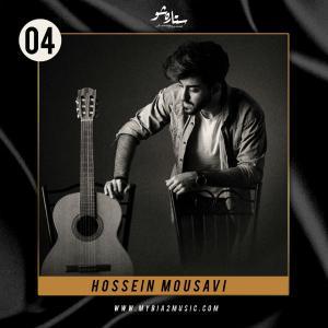 حسین موسوی  ستاره شو