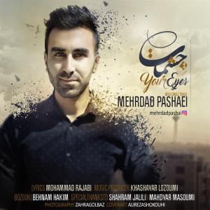 Mehrdad Pashaei – Cheshmat
