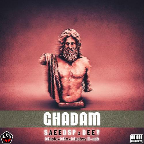 دانلود آهنگ JadugaranFt saeeDSP & Deev Ghadam