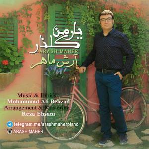 Arash Maher – Yare Man Golnar