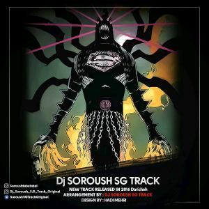 Dj Soroush SG Track – Daricheh