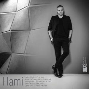 Hamid Hami – Hami (Remix)