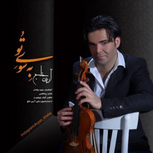 Arian Khalaj – Be Soye To