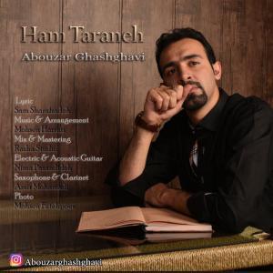 Abouzar Ghashghavi – Ham Taraneh