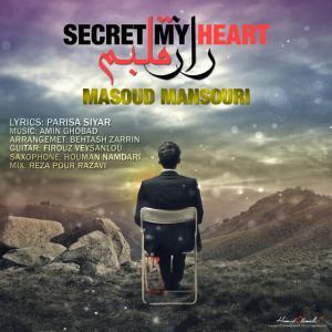 Masoud Mansouri – Raze Ghalbam