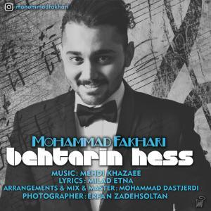 Mohammad Fakhari – Behtarin hess