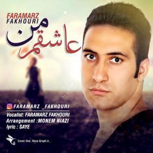Faramarz Fakhouri – Ashegham Man