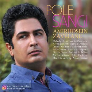 Amirhosein Zavelane – Pole Sangi