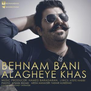 Behnam Bani – Alagheye Khas